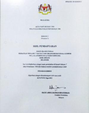 certificate_hires